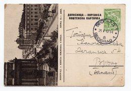 10 DINARA GREEN,1957, BEOGRAD, BELGRADE KNEZA MILOSA STREET , SERBIA,YUGOSLAVIA, POSTAL STATIONERY, USED - Serbia