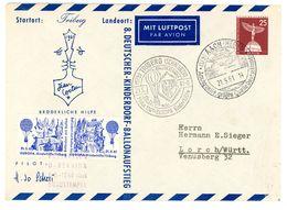 "Privat Ganzsache ""Berliner Bauten"" 1961 Ballonfahrt BERNINA Sonderstempel ""Triberg"" - [5] Berlin"