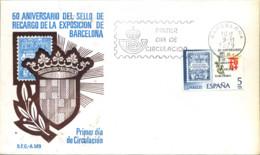Ref. 282163 * NEW *  - SPAIN . 1979. 50th ANNIVERSARY OF BARCELONA EXHIBITION EXTRA CHARGE STAMP. 50 ANIVERSARIO DEL SEL - 1931-Hoy: 2ª República - ... Juan Carlos I