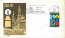 Ref. 281691 * NEW *  - SPAIN . 1979. 8th MARIOLOGY AND 15th INTERNATIONAL MARIANIST CONGRESSES IN ZARAGOZA. 8 CONGRESO M - 1931-Hoy: 2ª República - ... Juan Carlos I