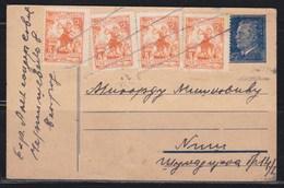 Yugoslavia 1951 Marshal Tito Postal Stationery Beograd-Nis - Entiers Postaux