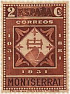 Ref. 209509 * HINGED *  - SPAIN . 1931. 9th CENTENARY OF MONTSERRAT MONASTRY. 9 CENTENARIO DEL MONASTERIO DE MONTSERRAT - Nuevos
