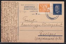 Yugoslavia 1951 Marshal Tito Postal Stationery Svilajnac-Beograd - Ganzsachen