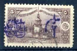 1920 SIRIA N.3 USATO - Siria