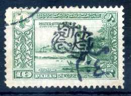 1920 SIRIA N.7 USATO - Siria