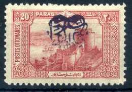 1920 SIRIA N.17 * - Siria