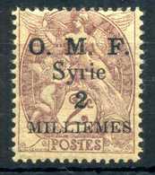 1920 SIRIA N.26 * - Siria (1919-1945)