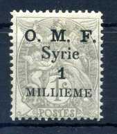1920 SIRIA N.25 * - Siria (1919-1945)