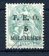 1919 SIRIA N.15 USATO - Usati