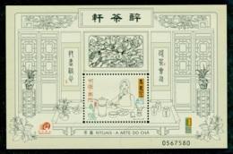 MACAO CHINE BF093 L'art Du Thé - 1999-... Région Administrative Chinoise
