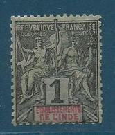 Timbre Inde N°1 - India (1892-1954)