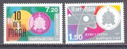 2003. Kyrgyzstan, 10y Of Association Of Academies, 2v, Mint/** - Kirgisistan
