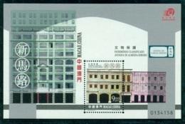 MACAO CHINE BF090 Patrimoine - Avenue Almeida Ribeiro - 1999-... Région Administrative Chinoise