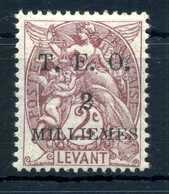 1919 SIRIA N.12 * - Siria (1919-1945)