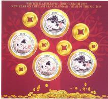 2019. Kyrgyzstan, Year Of The Pig,  S/s Perforated, Mint/** - Kirgisistan
