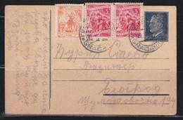 Yugoslavia 1952 Marshal Tito Postal Stationery Gracanica-Beograd - Ganzsachen