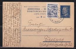 Yugoslavia 1952 Marshal Tito Postal Stationery Svilajnac-Beograd - Entiers Postaux
