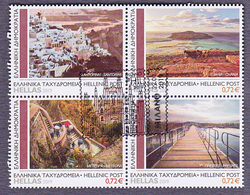 Greece Philatelic Exhibition Of Milan - Milanofil 2019 First Day Used Block Of Four 22/3/2019 - Greece