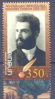 2019. Mountainous Karabakh, H. Tumanyan, Poet, 1v, Mint/** - Armenia