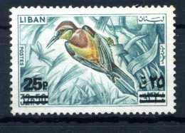 1972 LIBANO N.277 USATO - Libano