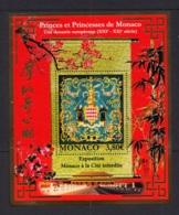 17.- MONACO 2018 Princes And Princesses Of Monaco Exhibition In CHINA - - Unused Stamps
