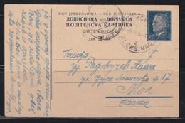 Yugoslavia 1951 Marshal Tito Postal Stationery Aleksinac-Mol - Ganzsachen