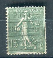 Variété N°Yvert 130f Type VI Roulette , Oblitéré Cote 210 Signé Calves - Prix Fixe !! - Variétés: 1900-20 Oblitérés