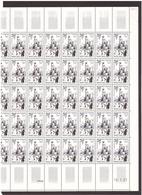 BASKET BALL France 1957 Complete Sheet MNH - Yvert 1072 / Sc. # 801 - Basketball
