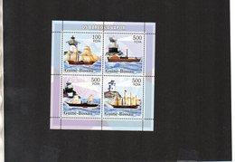 GUINEA BISSAU. TRANSPORT. SHIPS. MNH (4R2501) - Barcos