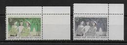 VIETNAM - 1961 - YVERT N° 230/231 NEUFS - COTE = 36.8 EURO - - Vietnam