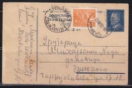 Yugoslavia 1952 Marshal Tito Postal Stationery Pec-Zrenjanin - Ganzsachen