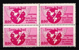 Brazil MNH Stamp In Block Of 4 - Post