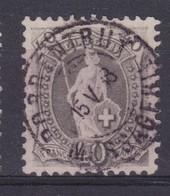 SUISSE 1882 :  Le ZNr 69A, Superbe Oblitération 'Vollstempel' De Porrentruy-Messagerie Du 15.V.88 - 1882-1906 Wappen, Stehende Helvetia & UPU