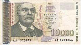 BILLETE DE BULGARIA DE 10000 LEBA DEL AÑO 1997 (BANKNOTE) - Bulgarie