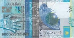BILLETE DE KAZAJISTAN DE 500 TEHTE DEL AÑO 2006 (BANKNOTE) - Kazakhstán