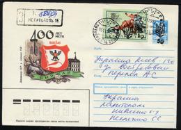 UKRAINE 1992 TERNOPOL TERNOPIL, LOCAL ISSUE Surcharge OVPT Sur URSS SU Yvert 3801, 1 Enveloppe. Rter25 - Ukraine