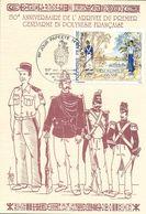 OCÉANIE TAHITI CARTE MAXIMUM 150 EM ANNIVERSAIRE ARIVEE PREMIER GENDARME POLYNESIE FRANCAISE IL FARABOZ CACHET 1 JOUR - Tahiti