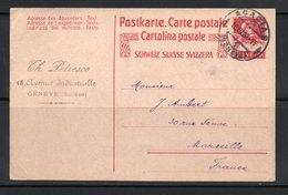 ENTIER POSTAL / CARTE POSTALE /POSTKARTE / 1920 - GENEVE MARSEILLE FRANCE- TH PETRESCO (Marchand Collection) - Interi Postali