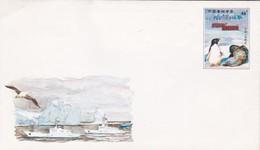 CHINA ANTARTIC RESEARCH EXPEDITION CONMEMORATIVE PRE STAMPED ENVELOPE YEAR 1984 - BLEUP - Spedizioni Antartiche