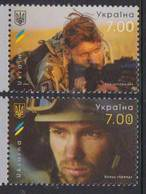 UKRAINE, 2018, MNH, ARMED FORCES, MILITARY, SOLDIERS, 2v - Militaria