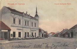 Serbie - 1907 - Serbien