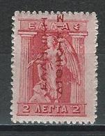 Griechenland Levante Mi 23 I  * MH - Levant