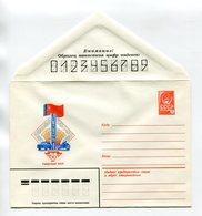 COVER USSR 1980 60 YEARS OF UDMURT ASSR #80-434 - 1923-1991 UdSSR