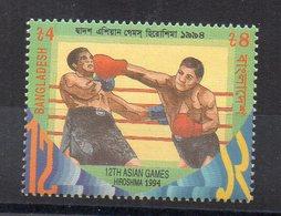 BANGLADESH - 12th ASIAN GAMES - 12éme JEUX ASIATIQUES - BOXE - BOXING - HIROSHIMA - 1994 - - Bangladesh