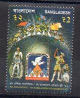 BANGLADESH - SCOUTISME - SCOUTISM - HANDICAPE - HANDICAP - 9éme REUNION ASIE PACIFIQUE - 1997 - - Bangladesh