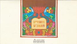 A HAPPY NEW YEAR ROSH HASHANA-FDC CARD FULL SET STAMP OBLITERE 1998 JERUSALEM -TBE - BLEUP - Guidaismo