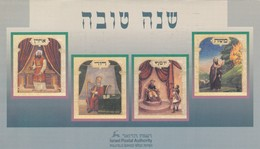 A HAPPY NEW YEAR ROSH HASHANA-FDC CARD FULL SET STAMP OBLITERE 1999 JERUSALEM -TBE - BLEUP - Guidaismo