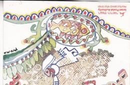 A HAPPY NEW YEAR ROSH HASHANA-FDC CARD FULL SET STAMP OBLITERE 1991 YERUSHALAYIM -TBE - BLEUP - Guidaismo