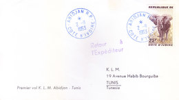 IVORY COAST : KLM ROYAL DUTCH AIRLINE FIRST FLIGHT COVER, 02-11-1963 : ABIDJAN TO TUNIS : RECEIVING MARKING ON BACK - Ivory Coast (1960-...)