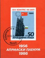 Gerüst/Flagge 1986 Bulgarien Block 163 O 1€ Rote Fahne Kommunistische Partei Bloque Ss Bloc Hb Sheet M/s Bf History - Bulgarie